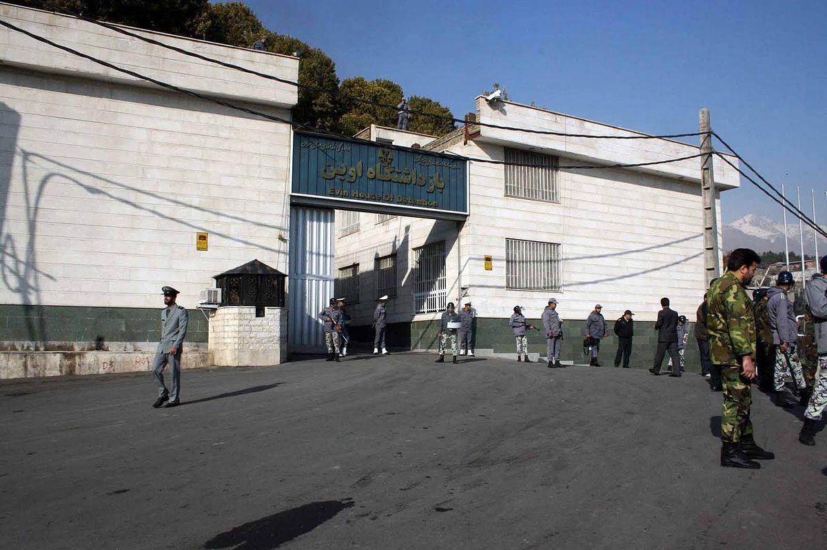 گزارش کمیته پیگیری بازداشتهای۹۶ در مورد بازداشت شدگان شهر تهران و موضوع قرصهای توزیع شده در زندان اوین