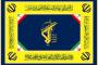 خمینی فتنه گر و ملت ایران
