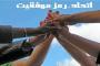 بحران مدیریت، جنبش همگانی و تنها سلاح حاکمیت، از هادی قدسی