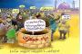 قاچاق خاک ایران در پوشش صادرات سیمان