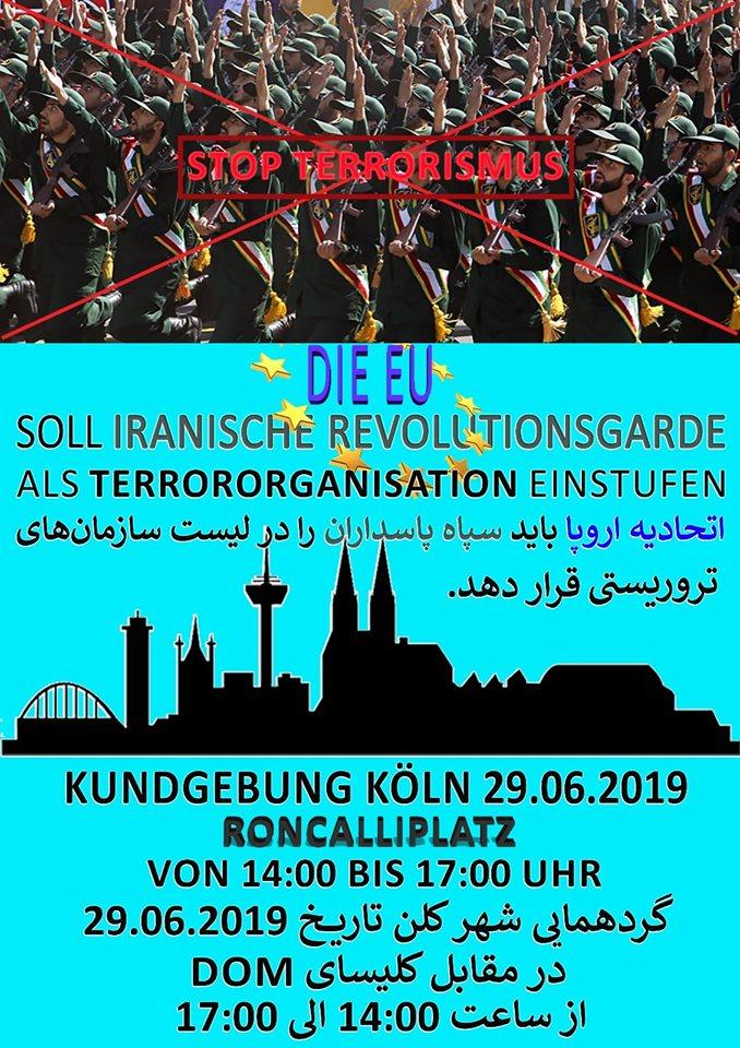 فراخوان برای همایش و تظاهرات در کلن - آلمان