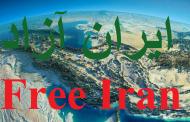 اداره سیاسی دمکراتیک ایران آزاد، از نادر زاهدی