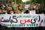 آزادی، دمکراسی سکولار و حقوق بشر
