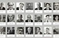 شورای مدیریت دوران گــُـذار، مدیریتی برای تجزیه ایران؟