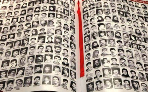 قتلهای حکومتی در جمهوری اسلامی به روایت آمار؛ نامهایی که فراموش نمیشوند