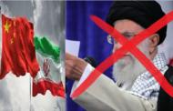 ایران فروشی برای ماندگاری رژیم فرقه تبهکار