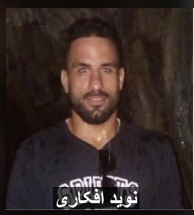 Why Navid Afkari Sangari was executed