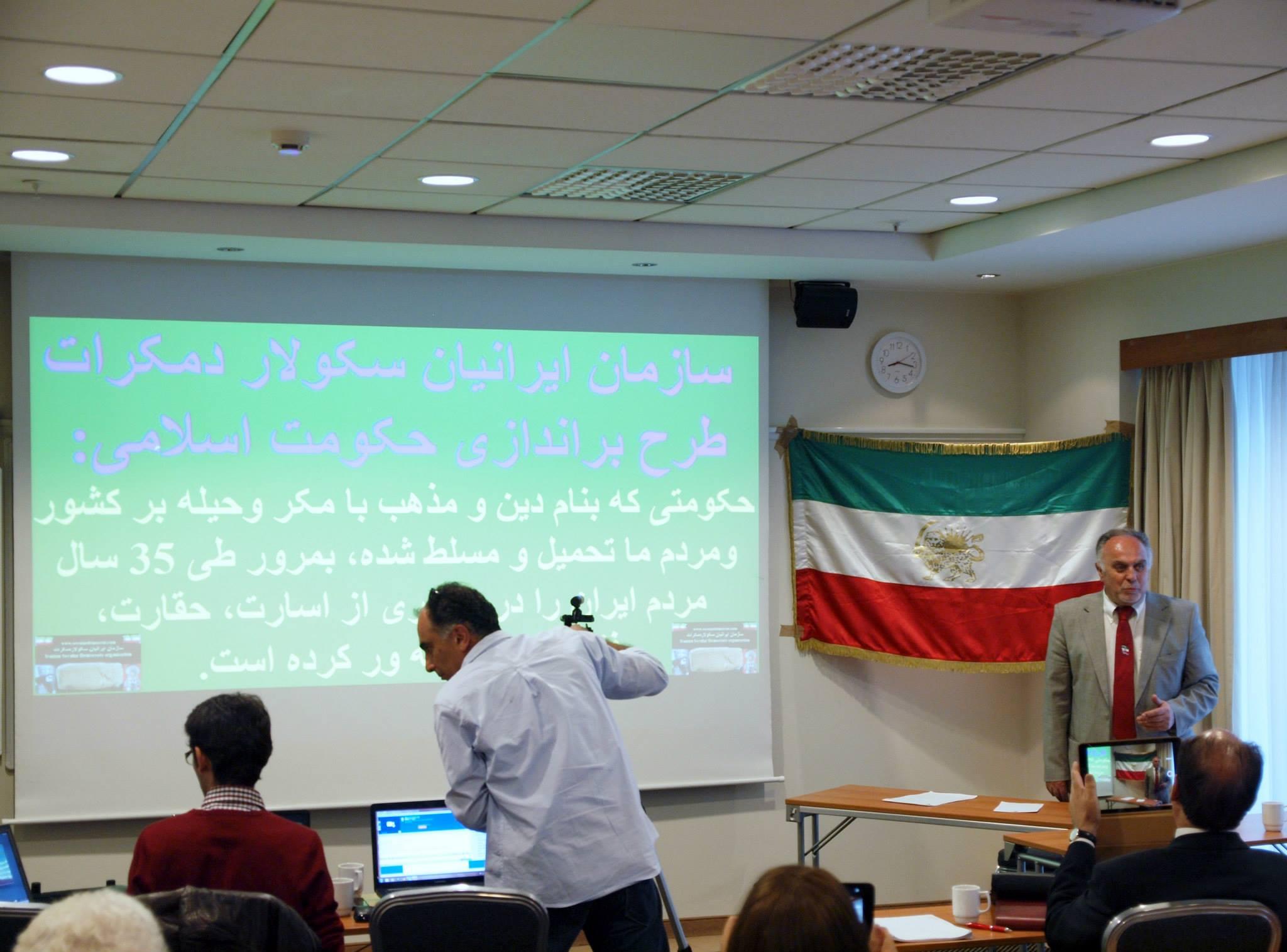 سخنرانی دکتربهرام آبار در نشست اسلو/نروژ: ایران با سکولار دمکراسی و بدون جمهوری اسلامی