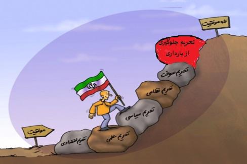 لزوم مقاومت دربرابر زاد و ولد فرمایشی، از شاهین فاطمی: