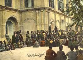 آغاز انقلاب مشروطیت، ازکامبیز باسطوت :