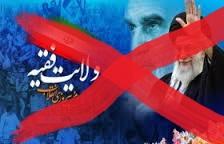 بحث براندازی رژیم خون ومقاتله، از دکتر بهرام آبار: