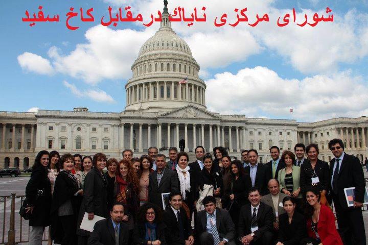 گسترش فعاليت هاى لابى حکومت اسلامی در آمريكا:
