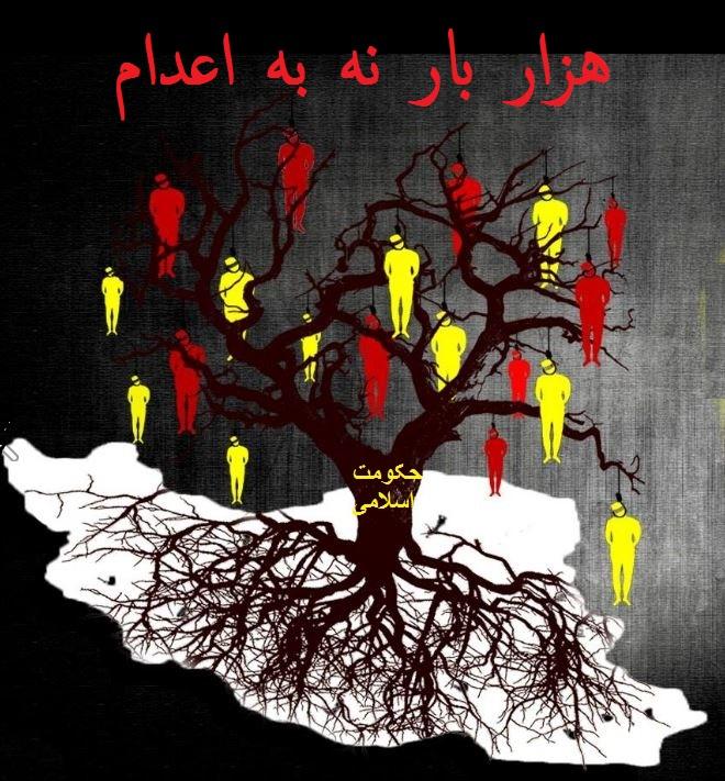 لیست ١٢٣ زندانی محکوم به اعدام، حبس ابد یا ناپدید، در حکومت اسلامی، ونداد اولاد عظیمی :