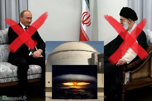 تحلیل فایننشال تایمز از توافق ایران و روسیه
