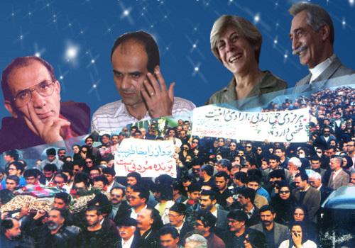 شانزدهمین سالگرد قتلهای سیاسی آذر ۱۳۷۷، از پرستو فروهر:
