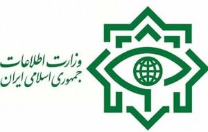 فشار وزارت اطلاعات رژیم بر شهروندان مسلمان بهدلیل ارتباط  با بهاییان