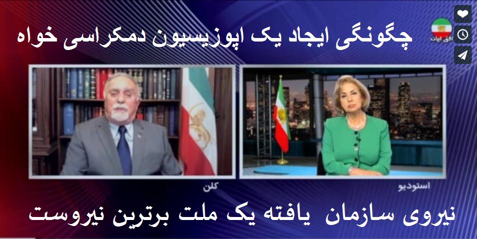 انتقال رضا ملک به بند هشت اوین