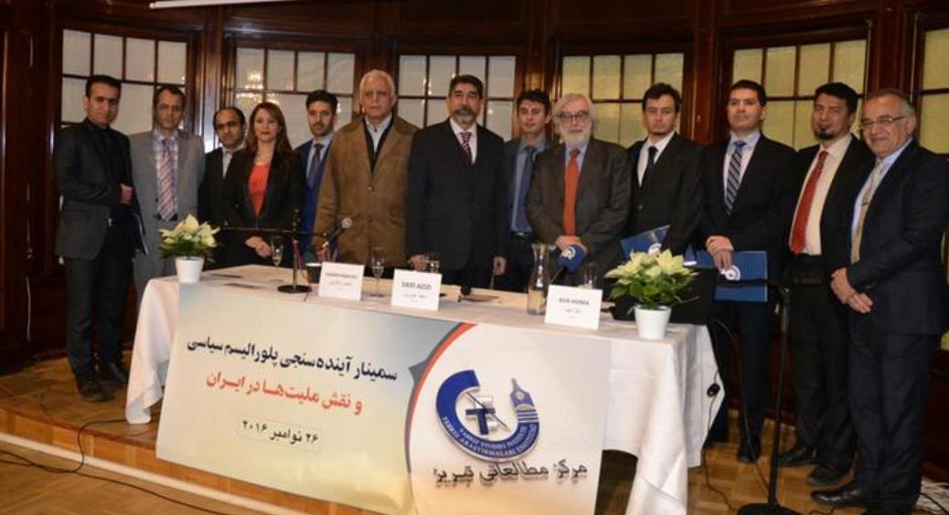 مرکز مطالعات تبریز