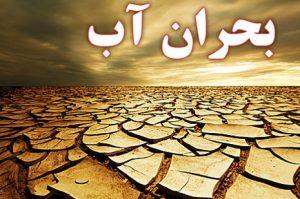 جمهوری اسلامی اشغالگر ایران در بن بست فروپاشی