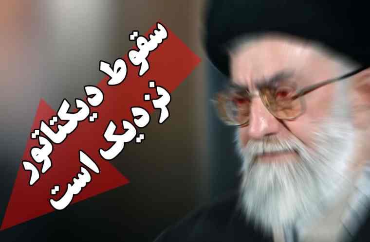 واقعیت فاجعه نابودی ایران در دوران جمهوری اسلامی