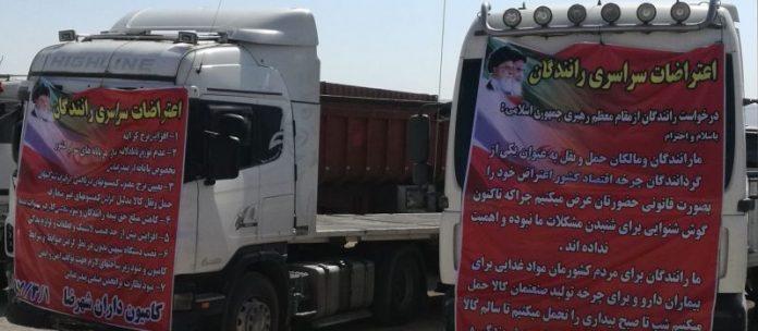 اعتصاب؛ کابوس حکومت رنگ واقعیت می گیرد، منصور امان