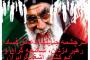 سپاه پاسداران در رابطه با سوریه به حاشیه رانده خواهد شد