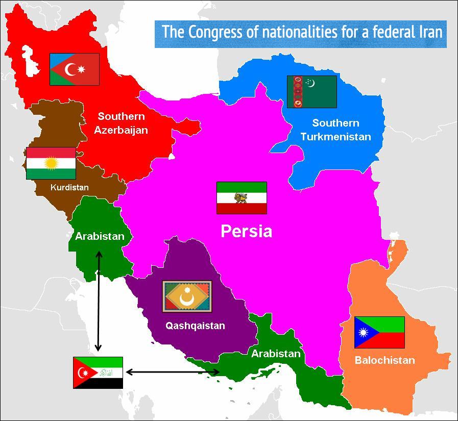 فدرالیسم، دامی برای تجزیه ایران