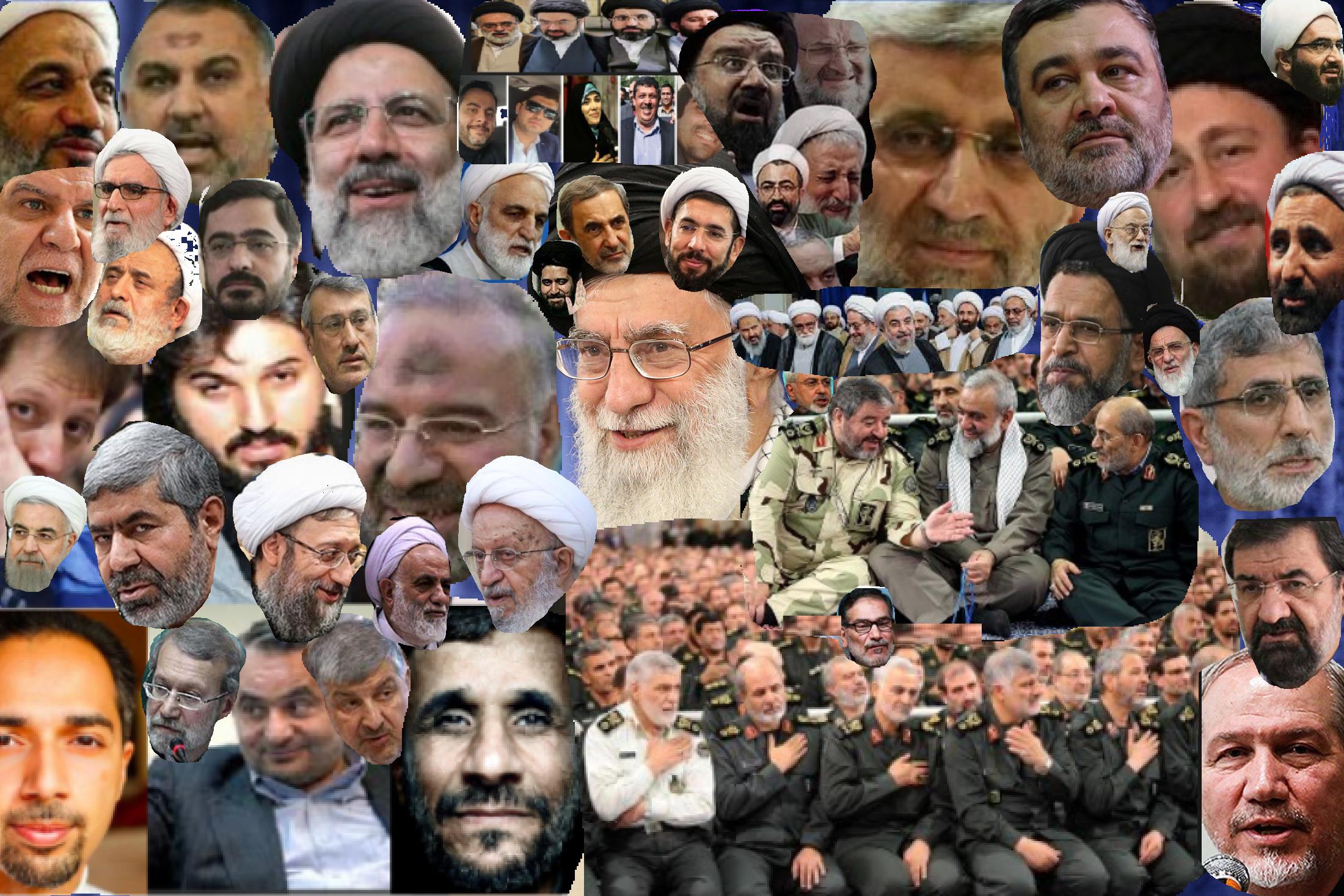 مصونیت حاکمان ایران