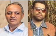 در مورد نامه اسماعیل بخشی کارگر گرسنه شکنجه شده به وزیر شکنجه گر