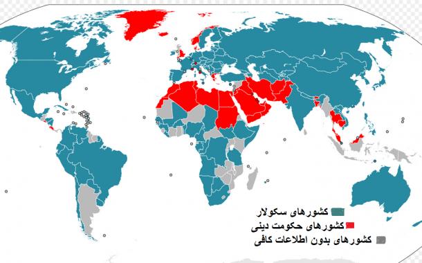 Iran with Secular Democracy